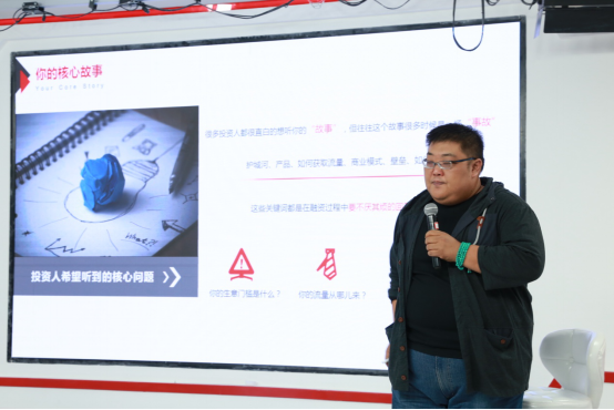"""""""无营销 不创业""""群星营销培训会在京举行"""