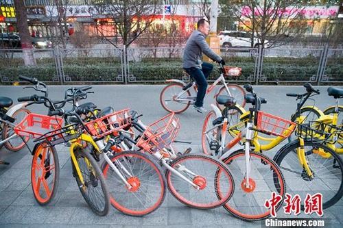 共享单车押金难退?专家:不属破产财产应优先偿还