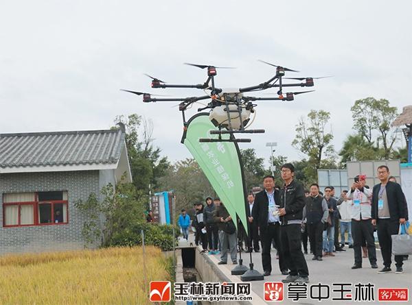 农业无人机与未来峰会:无人机为现代农业助力