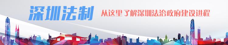 深圳首次无人机管理网上立法听证 2个半小时讨论了啥