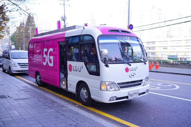 华为助力LG U+在韩国首尔完成5G预商用测试