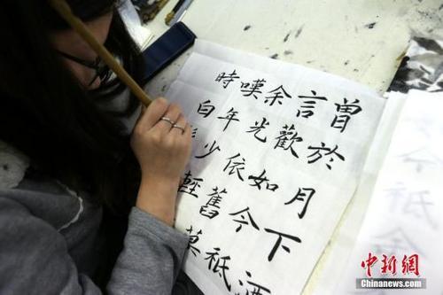新媒:泰国中文学习持续升温 汉语成泰国第2大外语