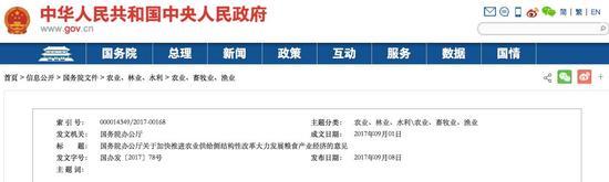中国方便面3年少卖80亿包 为啥在韩国却卖得好?