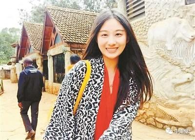 """中国女孩从肯尼亚到麦肯锡 再成""""海上拍卖官"""""""