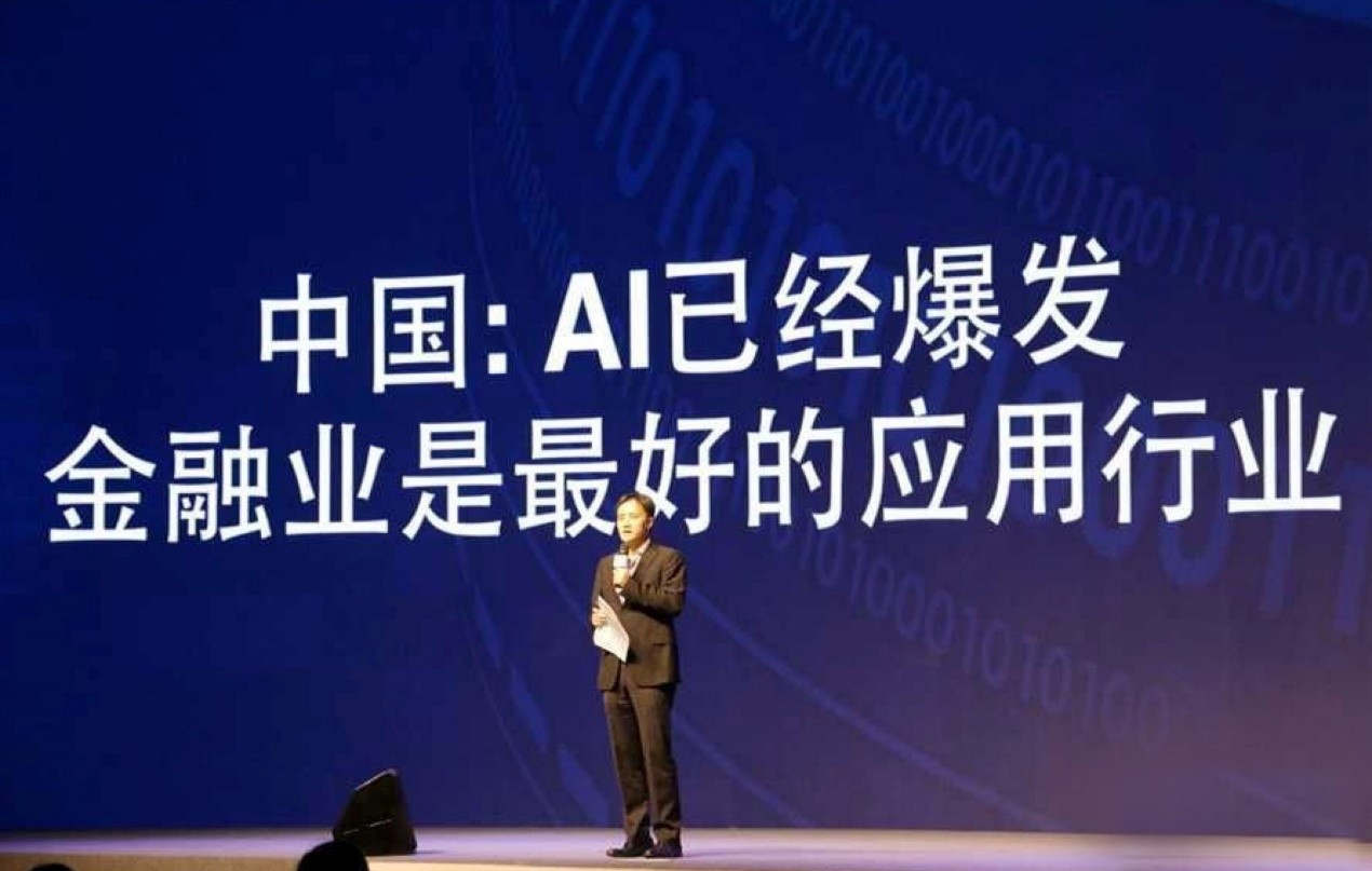 简普科技CEO叶大清:金融AI已来临,尚未正态分布