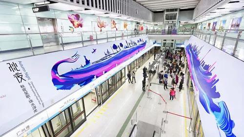"""APM线""""我爱广州""""主题列车今日上线"""