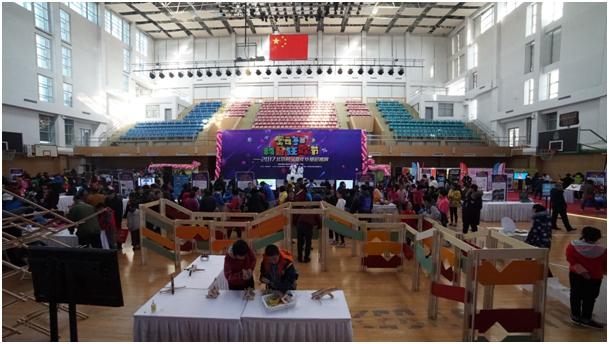 科学普及深入基层 2017北京科学嘉年华基层巡展活动启动