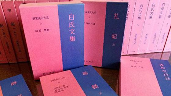 日本人:编辑中国古书文集是为培养日本传统文化