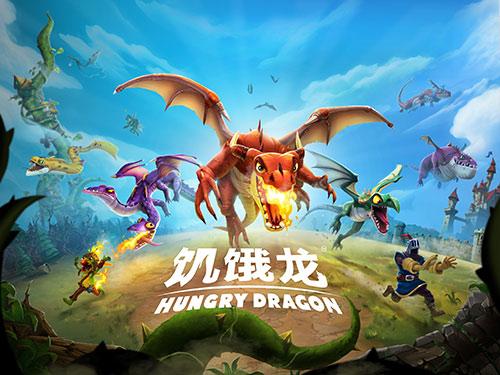 育碧携手益游网络带来经典续作《饥饿龙》即将引爆中国