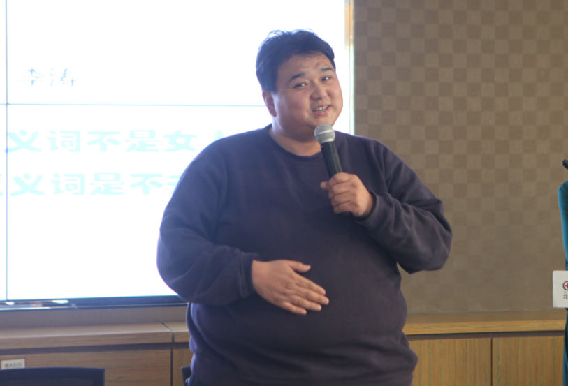 中国肥胖率达12% 更多人选择减重手术避免体重反弹