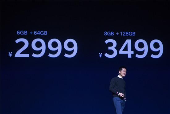8GB超大运存+全面屏 一加5T发布售价2999元起