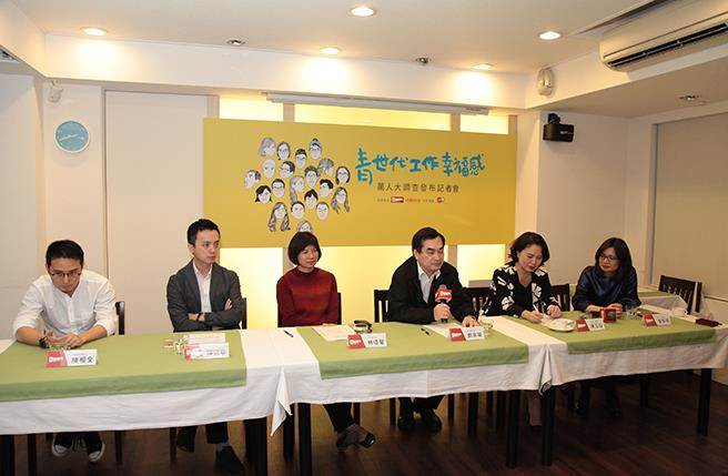 """调查显示:仅三成台湾青年""""满意现在的工作"""""""