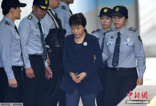 朴槿惠28日再次缺席庭审 法院:不会再延迟审理