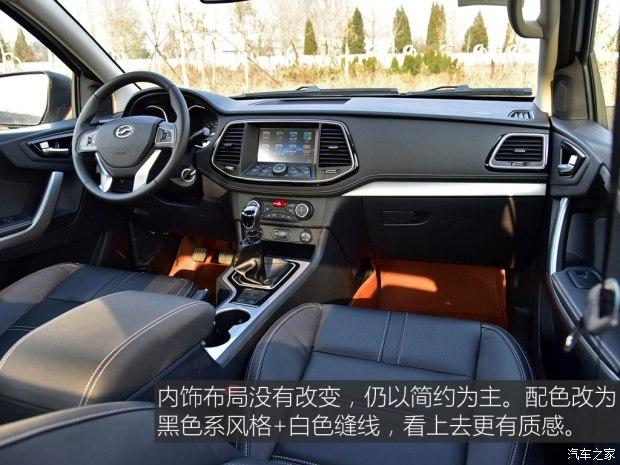 中兴汽车 领主 2018款 2.4T 汽油两驱超豪华型4K22D4T