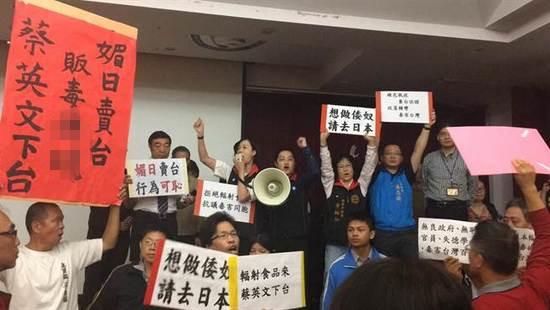 蔡当局拟放开日核食进口 国民党副主席放话要公投
