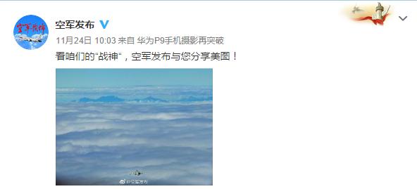 """解放军轰6直奔台湾最高峰?台军称""""不惧战不求战"""""""
