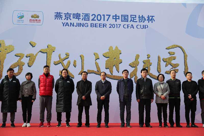 """不忘初心,方得始终 燕京啤酒""""种子计划""""进校园公益活动在上海举行"""