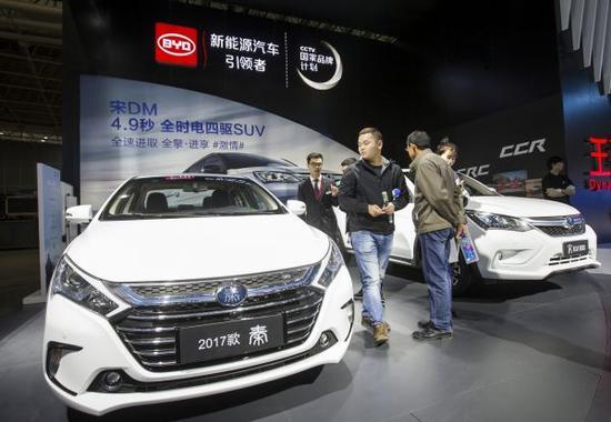 法媒:跃进?腾飞?中国电动汽车销量令西方惊讶!