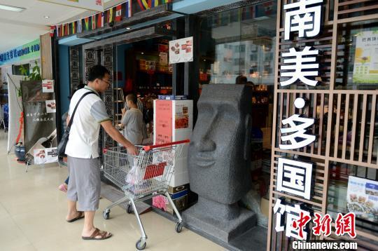 """消费品进口关税将降 """"海淘""""商品价格会降吗?"""