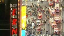 纽约时代广场附近起火逾百人撤离火势已受控