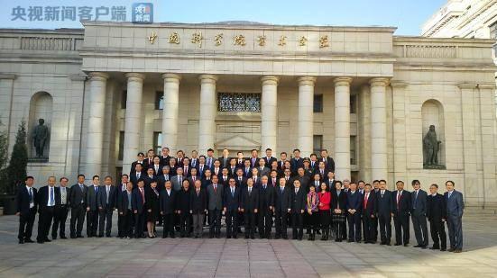 祝贺!61人新当选为中科院院士!外籍院士中有2名诺贝尔奖获得者