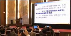 中国工程院新增67名院士 比尔·盖茨名列其中