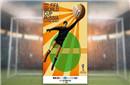 俄罗斯世界杯海报公布 传奇门将雅辛托球成封面主角