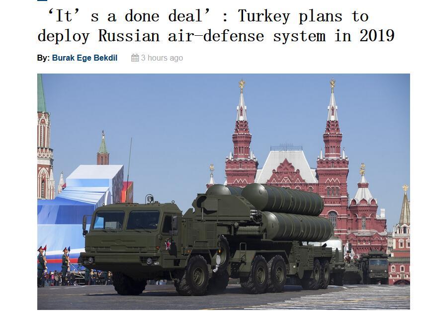土采购S400导弹已签署合同 将在2019年正式部署