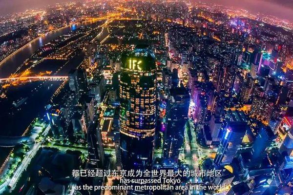 最新广州宣传片,太美啦,每一帧都能当桌面!