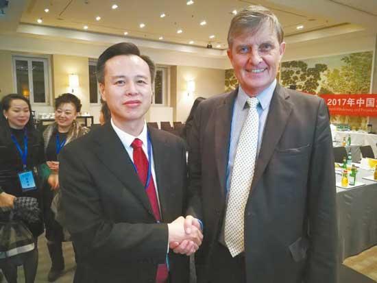 崭新的黑龙江省大庆市在德招商