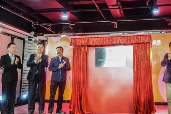 """全国首个""""中国文艺志愿服务基地""""广州挂牌 姜昆也来了"""