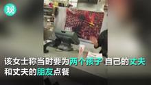 美国一汉堡王店员辱骂怀孕客人 公司寄礼品卡补偿