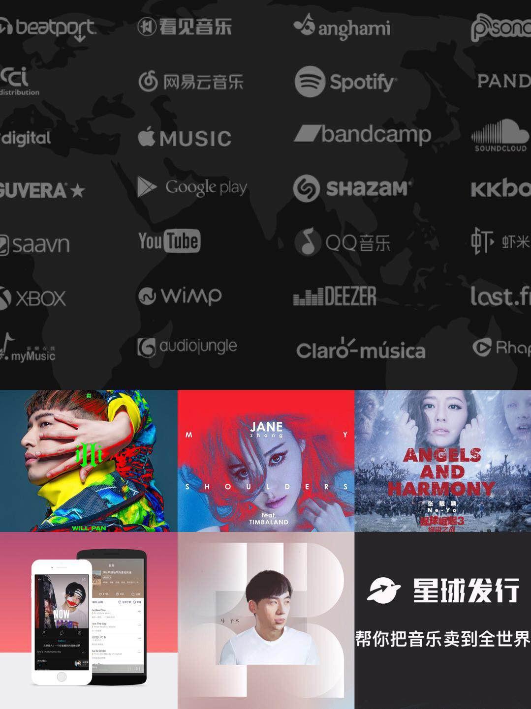 """借力互联网音乐平台,让世界听到""""中国独立乐"""""""