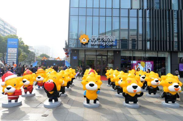 苏宁召开年底部署会 张近东强调用户体验高于一切