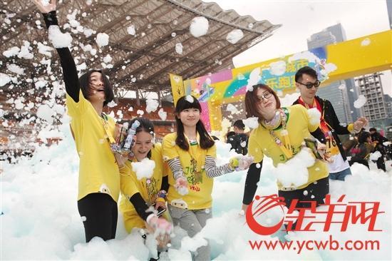 广州乐跑掀全民健身热潮 5千人携手演绎欢乐运动嘉年华