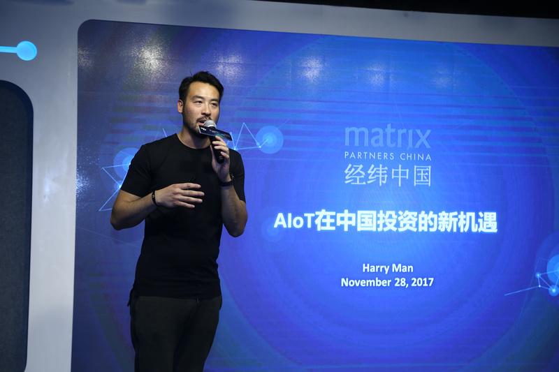 AIoT可以应用在哪?安防、智能家居、无人机等十大领域都将是市场