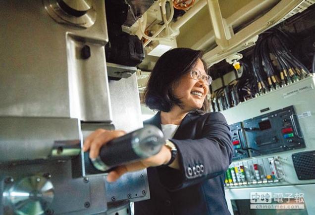 台媒:蔡英文当局庆富案后仍强造潜舰恐损失数千亿