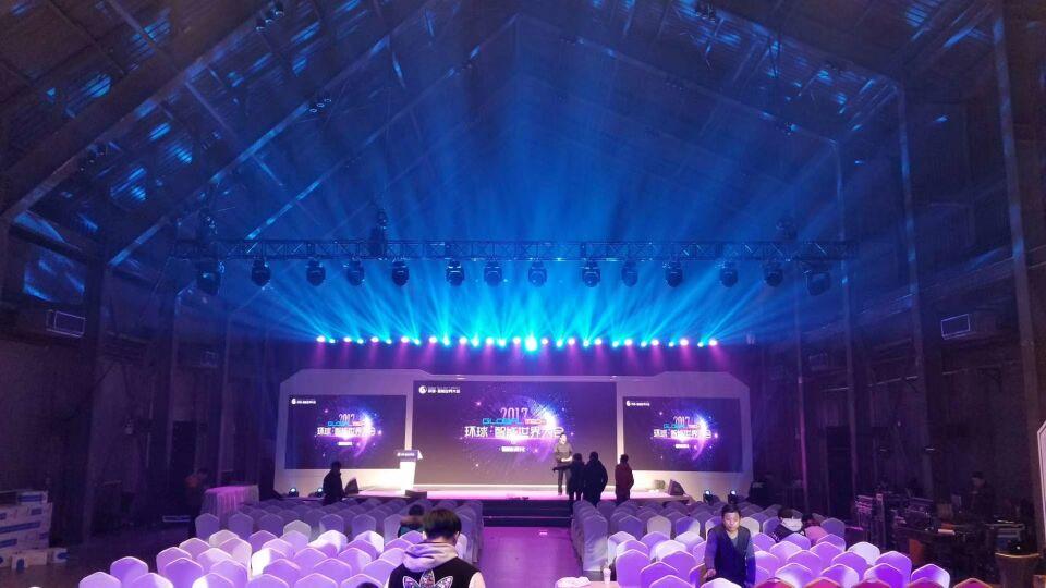 Global Tech 2017环球·智能世界大会在京举行