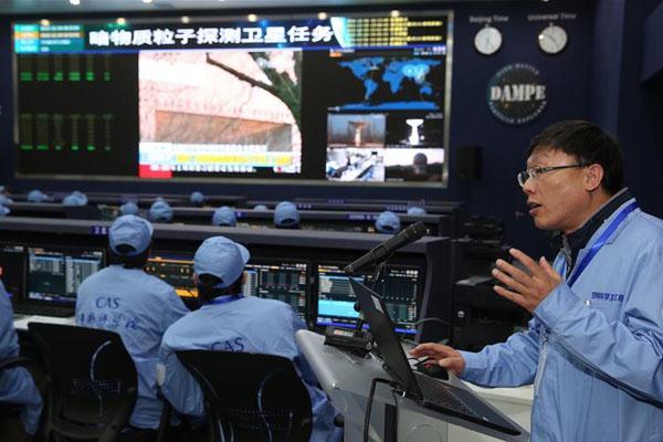 """""""悟空""""发现疑似暗物质踪迹 中国探问宇宙之谜迈出重要"""