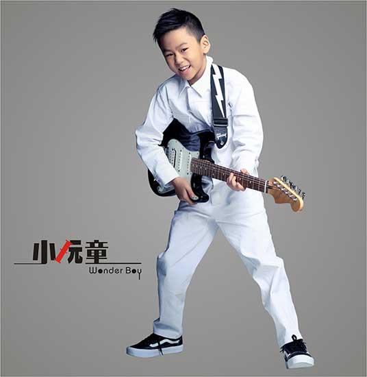 新加坡歌手EC一平 双曲连发叩开华语音乐大门