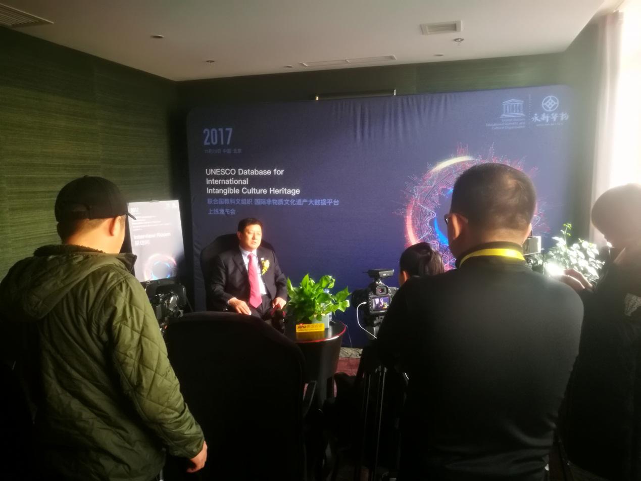联合国教科文组织国际非遗大数据平台在京上线