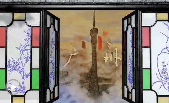 《花开广州 盛放世界》广州城市形象片