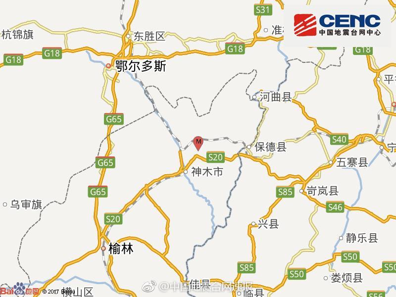 陕西榆林市发生2.8级地震,震源深度0千米