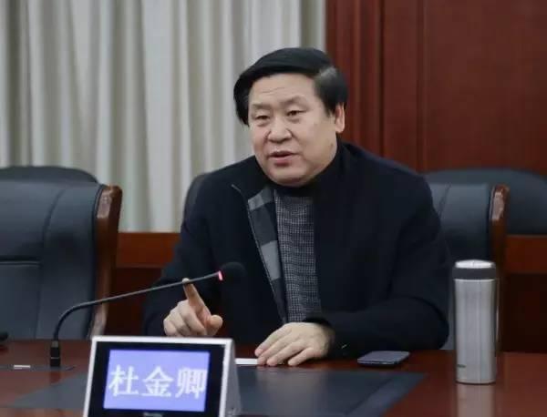 河北出版传媒集团党委书记、董事长杜金卿已被有关部门带走