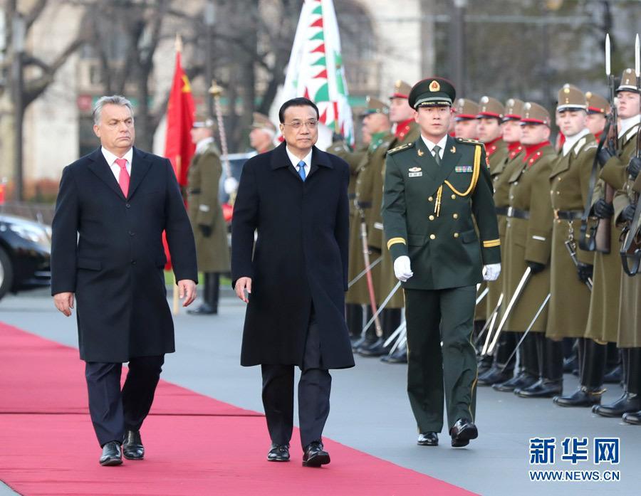 李克强同匈牙利总理欧尔班举行会谈时强调将中匈传统友好与互利合作推向新的水平