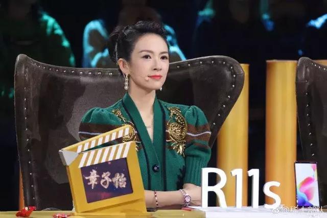 """《演员的诞生》章子怡""""心机争艳"""",简直成了她的个人珠宝秀!"""
