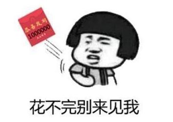 """台自造军舰恐挖数千亿""""钱坑"""" 蔡当局拒不反省"""