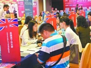 留学市场有哪些新变化 2018年美国本科申请将变难