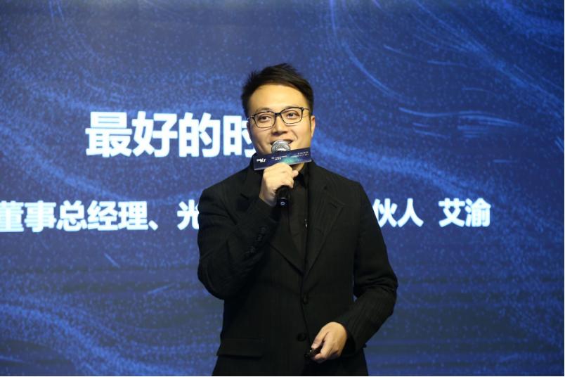 AIoT未来峰会举办 特斯联与商汤科技宣布达成合作