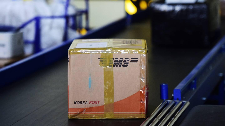韩政府计划投资上万亿韩币进军无人机行业